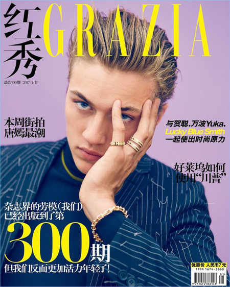 Lucky Blue Smith 2017 Grazia China Cover