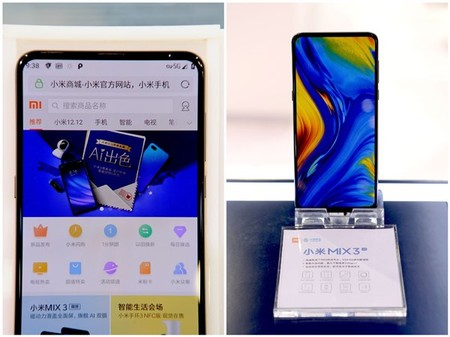 Xiaomi muestra por primera vez en público la versión 5G del Mi MIX 3