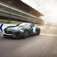 Hoy es un buen día para imaginar cómo será el Jaguar F-Type SVR