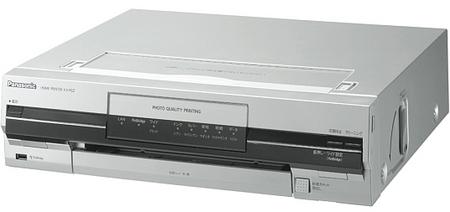 KX-PG2 de Panasonic, la impresora independiente