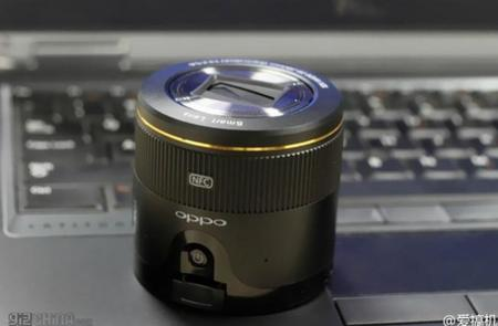 Oppo Lens