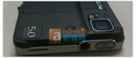 """Nuevos dispositivos Motorola Android: Sholes Tablet, un nuevo Droid y """"LaJolla"""""""
