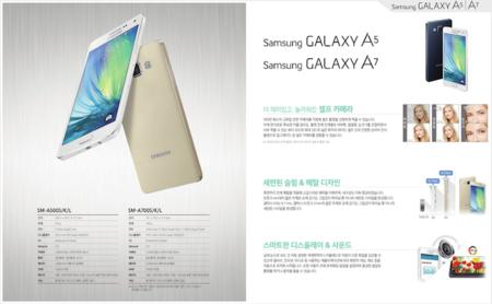 14 de enero, la fecha cuando conoceremos el nuevo Samsung Galaxy A7