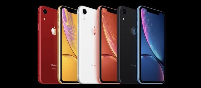 La necesidad del iPhone XR y el capricho del iPhone XS