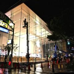 Foto 6 de 8 de la galería apple-store-omotesando en Applesfera