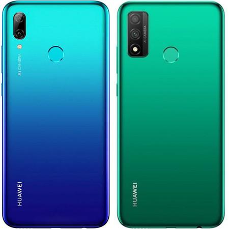 Huaweipsmart2019y2020