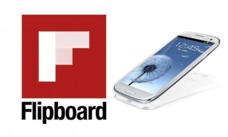 Quien busca, encuentra: Flipboard para Android