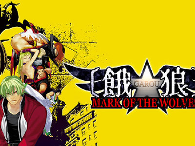 Garou: Mark of the Wolves ya se encuentra disponible en Steam