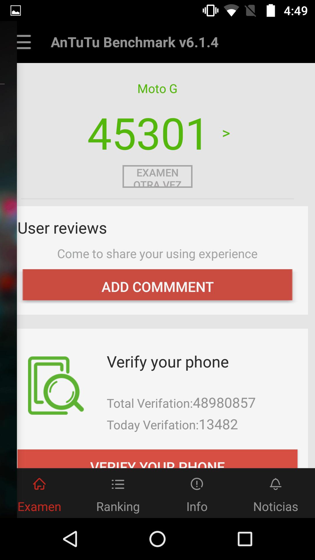 Foto de Moto G4, benchmarks (7/30)