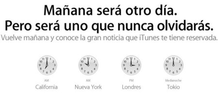 Apple realizará mañana un importante anuncio relacionado con iTunes