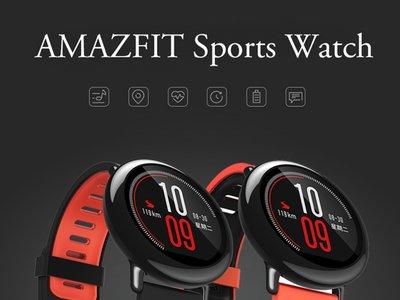 Cupón de descuento: reloj deportivo Xiaomi AmazFit por 109,25 euros