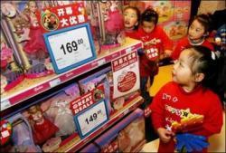 Juguetes chinos retirados del mercado se siguen vendiendo por Internet