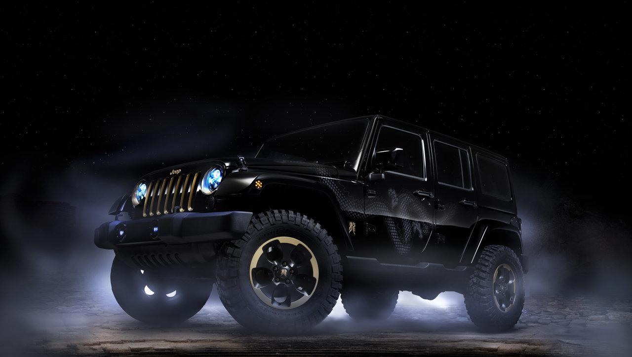 Foto de Jeep Wrangler Dragon (2/5)