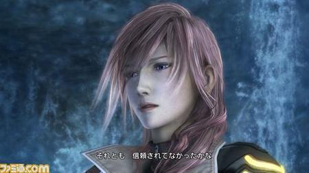 Cinco nuevas imágenes de 'Final Fantasy XIII'
