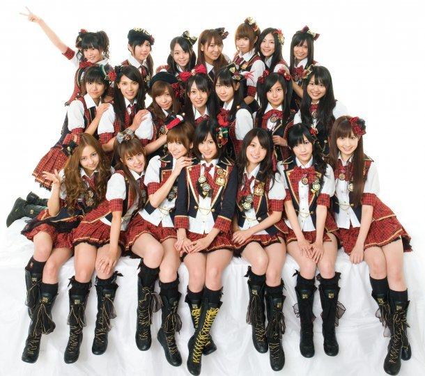 AKB48 Aplicación Android