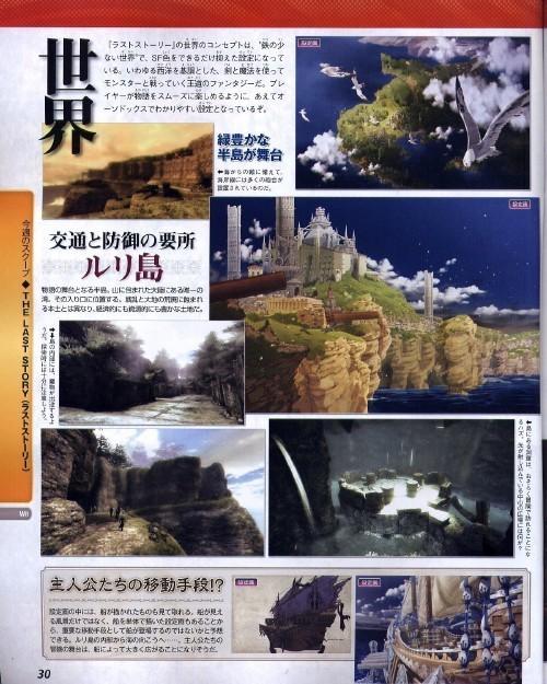 Foto de 'The Last Story' en Famitsu (2/5)
