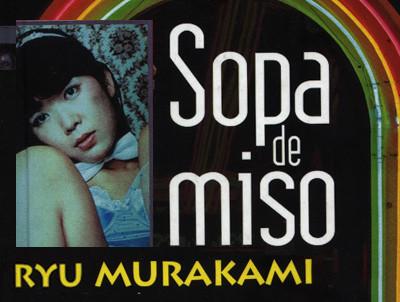Wenders vende su proyecto: adaptar la novela de Murakami 'Sopa de miso'