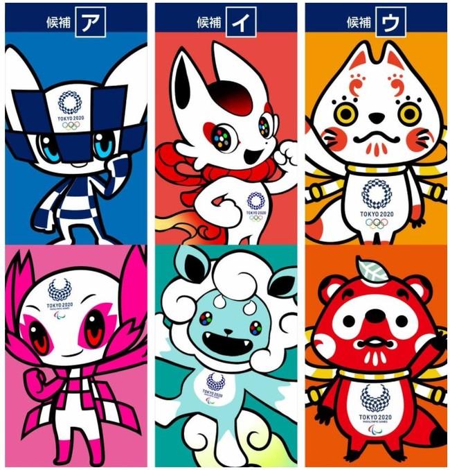 Juegos Olimpicos Tokyo 2020 Mascotas