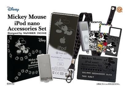 iPod nano Mickey Kit