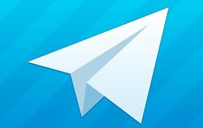 Los de Telegram se ponen gallitos: doscientos mil dólares para el que consiga hackearlo