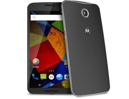 Lenovo ha decidido que Motorola tiene que volver a China con la mejor artillería