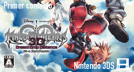 'Kingdom Hearts 3D: Dream Drop Distance': primer contacto