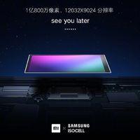 Xiaomi cree que el futuro de la fotografía móvil son los 108 megapixeles, y esta es la prueba de que quiere tomar la delantera