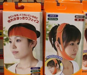 'Achicadoras' de cara, made in Japan