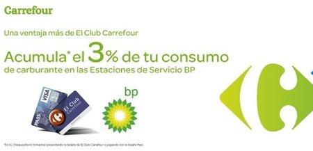 Carrefour y BP se alían para ofrecernos un 3% de descuento en carburante