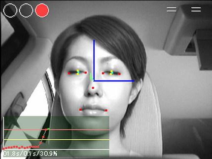 Sistema de Nissan para detectar que has bebido