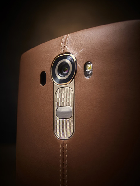 LG G4 y su cámara
