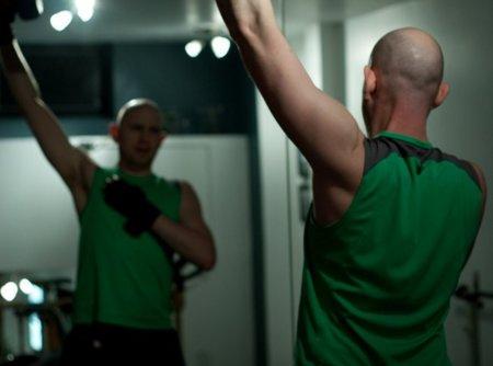 ¿Utilizas el espejo en el gimnasio?