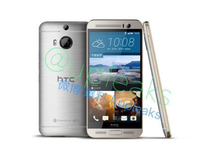 Un montón de imágenes filtradas para conocer mejor al HTC One M9+