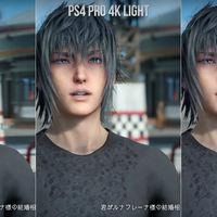 Final Fantasy XV: comprueba su aspecto en una triple comparativa en 4K entre PS4 y PS4 Pro