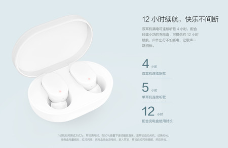 Xiaomi Mi Airdots Youth Edition 1
