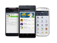Line abre un escaparate para apps terceras
