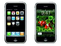 El iPhone ya ha pasado las pruebas de la FCC