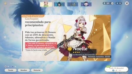 Screenshot 3539