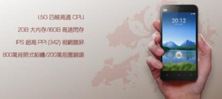 La expansión de Xiaomi tendrá tres paradas en Asia antes de llegar a Europa