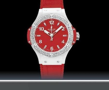 Hublot Big Bang Rojo