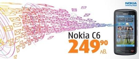 Nokia C6-01, ¿dando más vida a Symbian^3?
