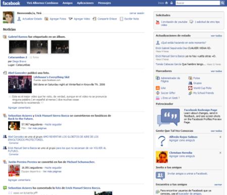Facebook se renueva y se vuelve más minimalista