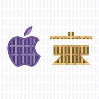 Apple prepara la apertura de una nueva Apple Store en Kyoto con increíbles posters y más contenido promocional