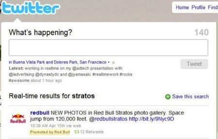 Twitter lanzará la nueva modalidad de tweets promocionados a principios de agosto