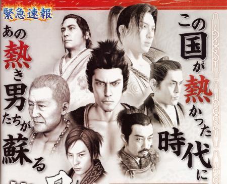Confirmado 'Yakuza 3' para PS3 y primeras imágenes del juego