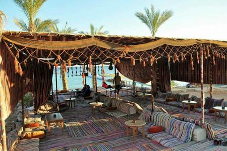 Sharm El Sheij