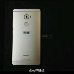 Foto 6 de 9 de la galería huawei-mate-s-filtrado en Xataka Android