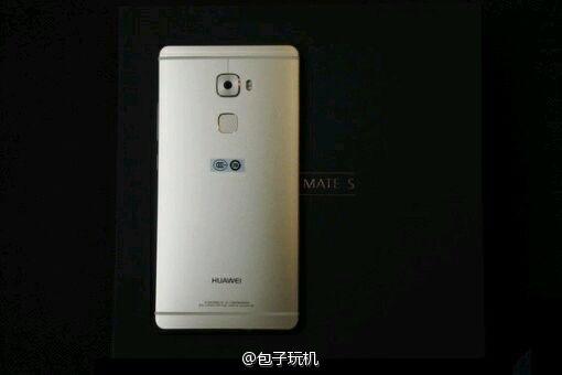 Foto de Huawei Mate S, filtrado (6/9)