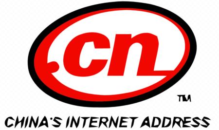 Los dominios chinos (.cn), ¿los más usados del mundo? [Actualizado]