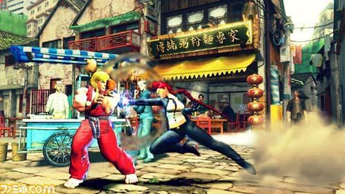 Foto de Street Fighter IV - Famitsu 08012008 (34/45)